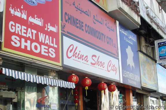 Asian Grocery Stores in Dubai