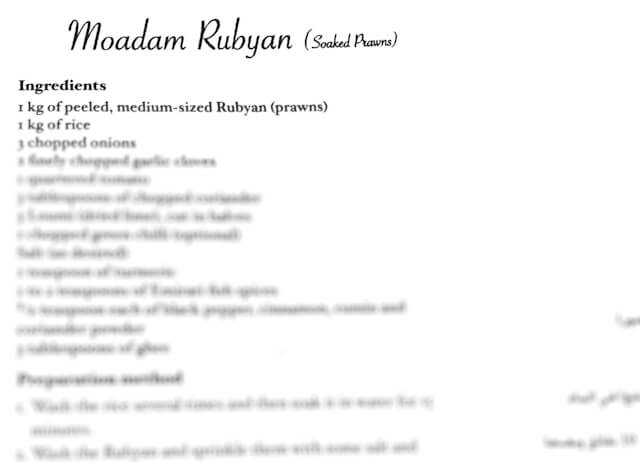 Moadam Rubyan - Soaked Shrimp