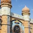 Thumbnail image for Emirates Park Zoo in Abu Dhabi