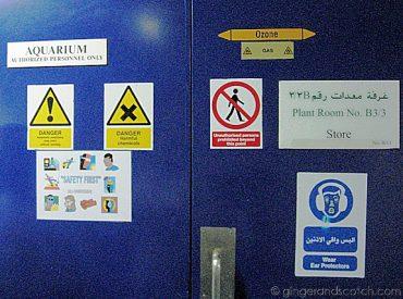 Entrance to Aquarium Offices