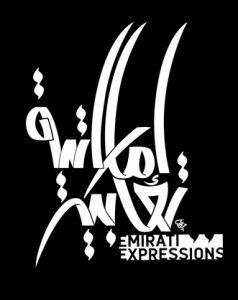 Emirati Expressions