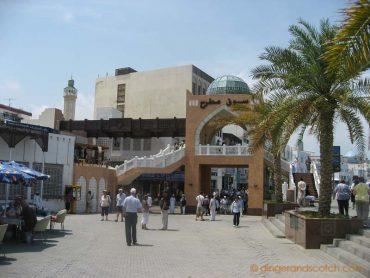Muscat - Al Mutrah souk